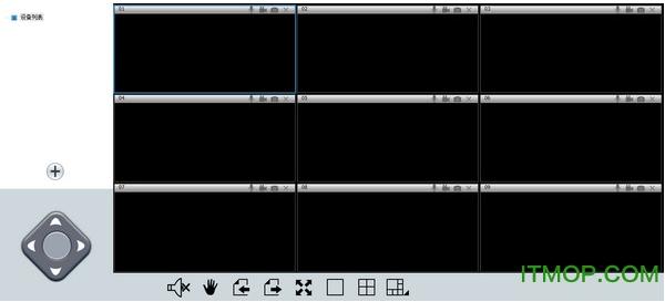 有看头监控软件 v1.0.0.53 官方pc版 0