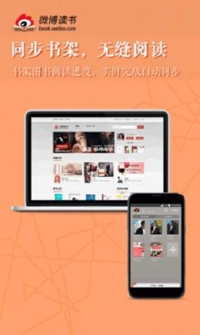 浪花小说ios客户端 v1.8.0 iphone版 1
