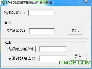 phpstudy 2016.itmop.com