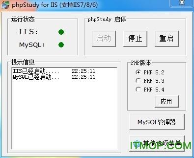 phpstudy 2010