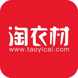 淘衣材app(购物)