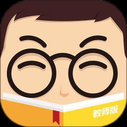 i精锐教师版app