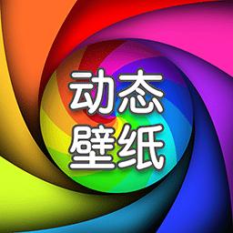 快活直播app