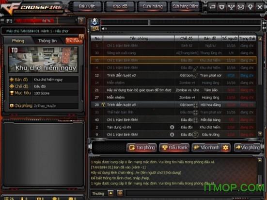 穿越火线越南服务器客户端 官网最新版 0