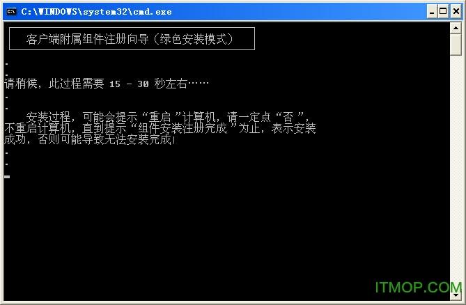VB6.0 运行库+VB6.0 公共控件 VB6程序出错完美解决方案 0