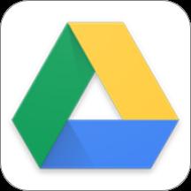 Google Drive(谷歌云端硬盘电脑版)