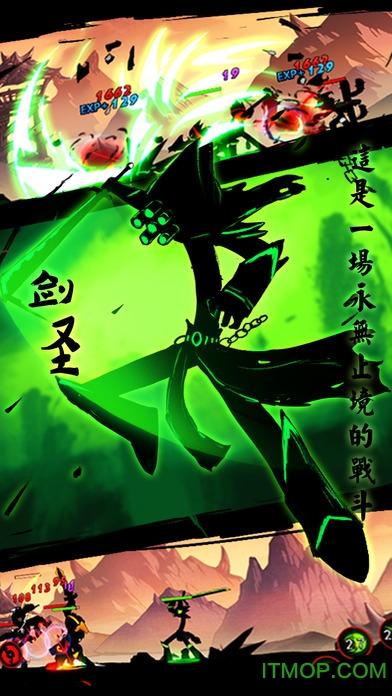 火柴人联盟游戏苹果版 v2.4 iphone版 1