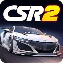 CSR赛车2免谷歌破解版
