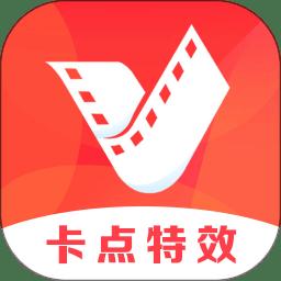 微视频剪辑器app