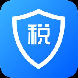 新版个人所得税app国税版