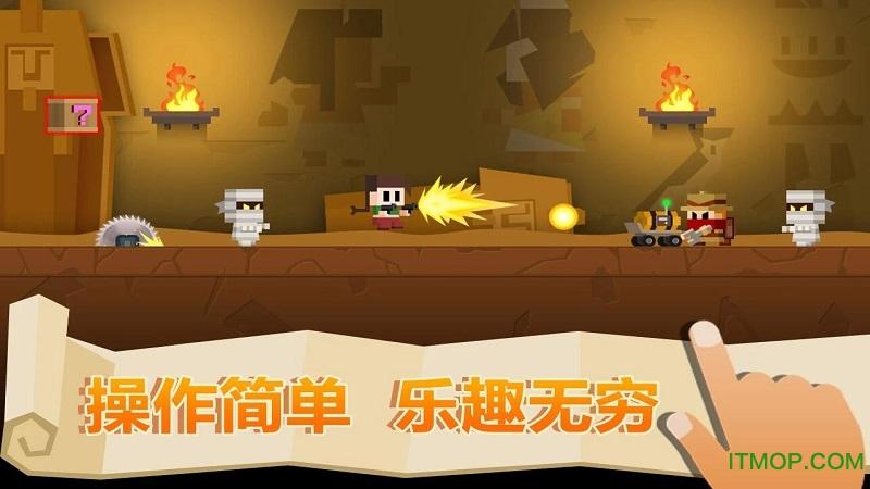 古墓英雄内购龙8国际娱乐唯一官方网站 v1.2.5 安卓无限钻石版 0