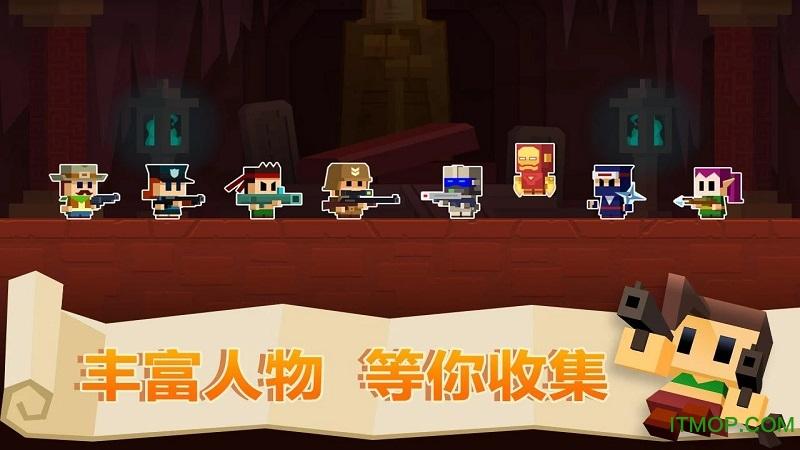 古墓英雄内购龙8国际娱乐唯一官方网站 v1.2.5 安卓无限钻石版 2