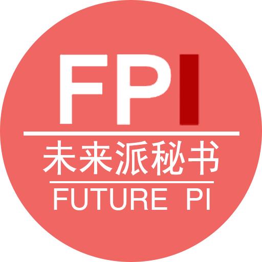 北京未来派员工端(未来派秘书)