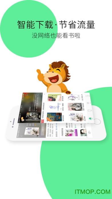 蜜桃读ios版 v3.3.5 iphone版 1