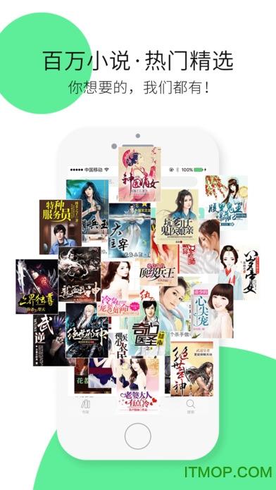 蜜桃读ios版 v3.3.5 iphone版 3