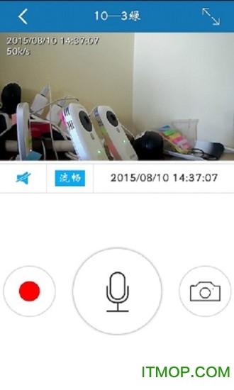ithink手立视 v3.2.6 官网安卓版 3