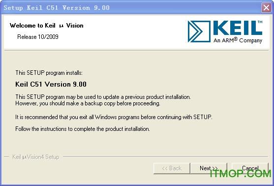 keil uvision4破解版 v9.00 免费版 0