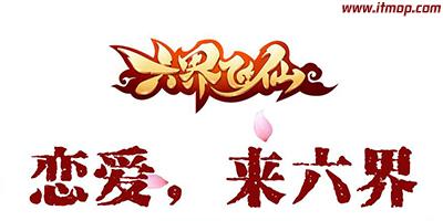 约会神器app下载_免费约会神器_最新约会神器排行榜