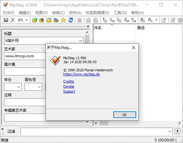 Mp3tag(mp3标签修改器) v2.99 绿色版 0