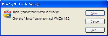 WinZip英文版 v23.0 特别版 0
