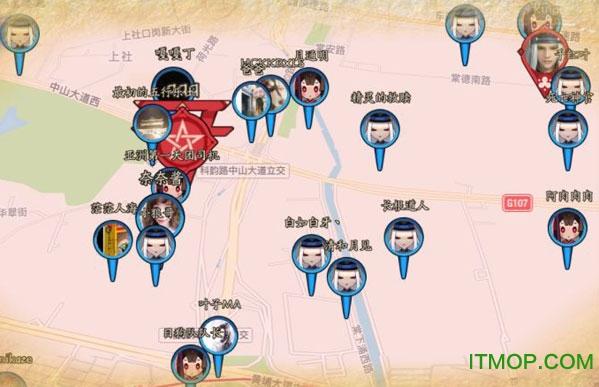应用宝阴阳师 v1.0.35 安卓版 2