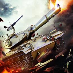 小米全民坦克战争游戏v3.2.0 安卓版