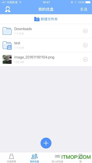 优久优盘苹果版 v1.35 ios版 4