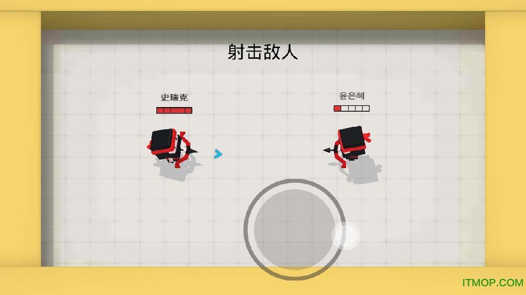 射箭大作战苹果中文版 v1.0.3 官方iphone版1