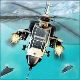 现代直升机战斗内购破解版