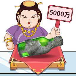 全球时刻iphone版