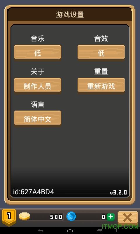 锻冶屋英雄谭破解版下载 锻冶屋英雄谭无限斗魂下载v3.2.0 安卓版图片