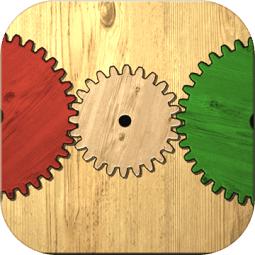 齿轮逻辑难题app