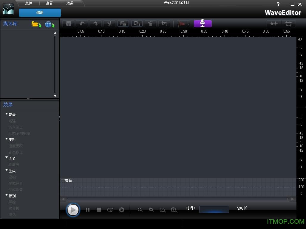 WaveEditor(音�肪��器) v3.3.3 中文�h化�G色版 0