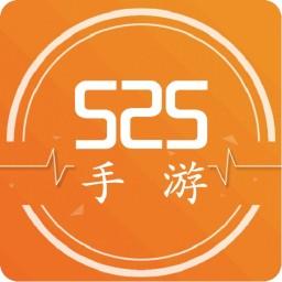 525手游(sf游戏盒子)