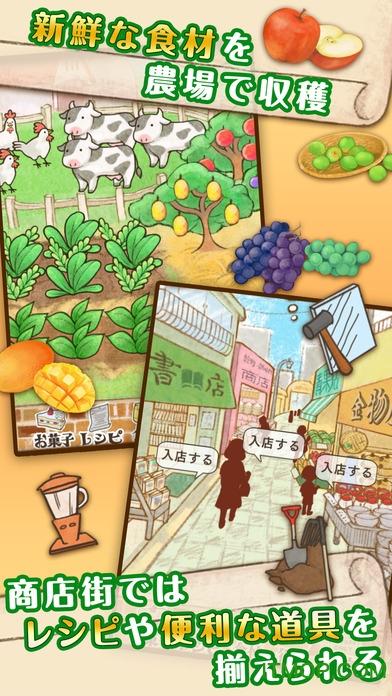 洋果子店rose中文苹果版 v1.0.14 官方iphone版0