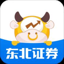 东北证券通达信融e通app