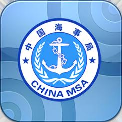 中国海事电子签证app