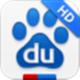 百度浏览器hd版旧版本