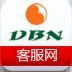 大北农客户服务网app(手机客户订货)