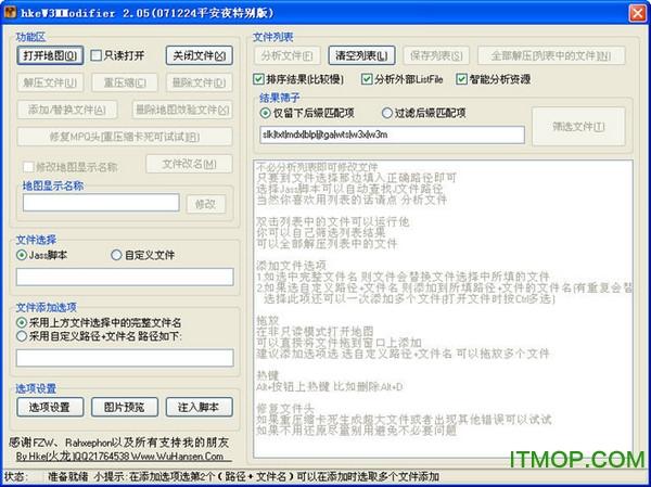 hkew3mmodifier最新版(魔兽地图脚本注入工具) v2.07 特别版 0