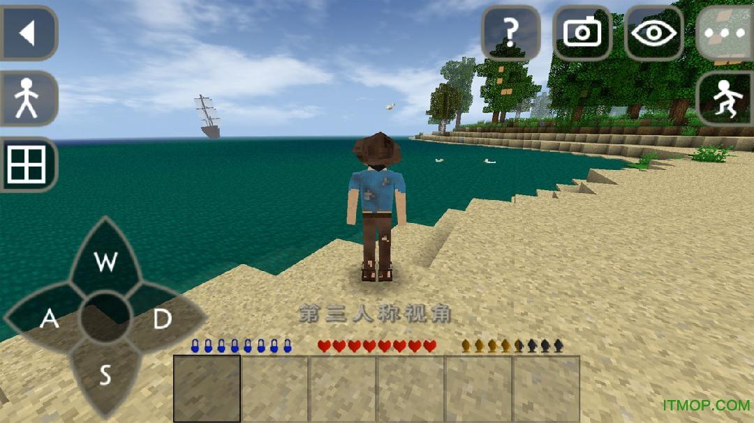 生存战争2野人岛最终版 v6.6.6 安卓汉化版 0