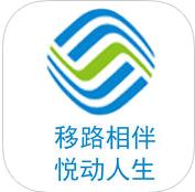 中国移动校招手机客户端ios版