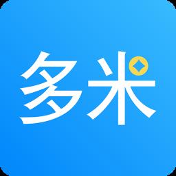 多米白卡app