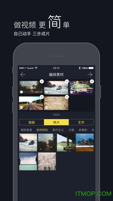 八角星��l制作iOS版 v6.2.5 iPhone免�M版 3
