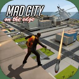疯狂的边缘城市(Mad City On The Edge)