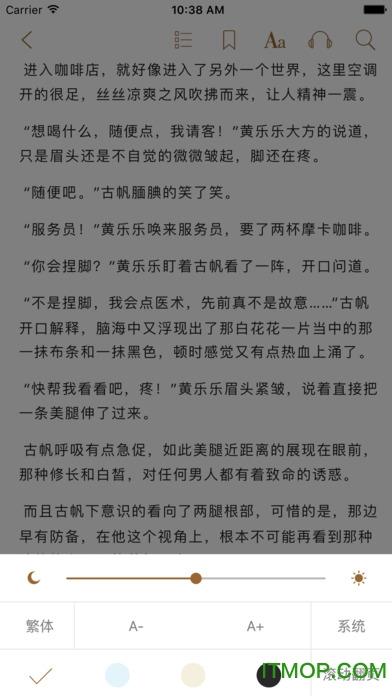 比奇小说苹果手机版 v1.0 iPhone官网版 2