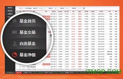 同花顺爱基金电脑版 v1.10.21 官方安装版 0