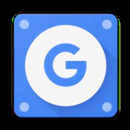 谷歌设备协议(device policy)