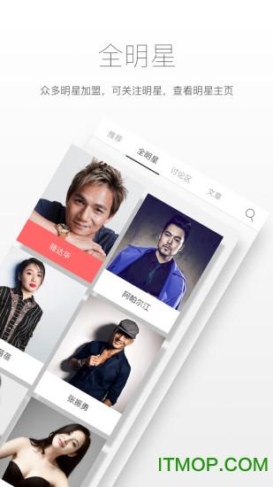 摩Show直播苹果手机版 v1.9.2 iPhone官方版 1