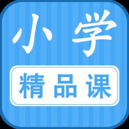 nhk新闻在线听手机版(日语新闻)